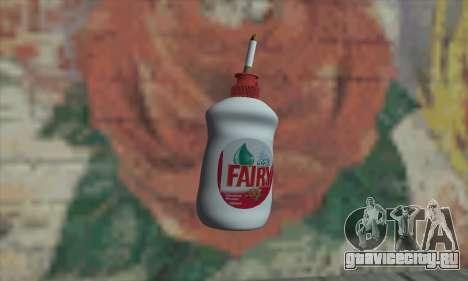 Fairy для GTA San Andreas
