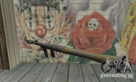 Ракетная установка из Saints Row 2 для GTA San Andreas второй скриншот