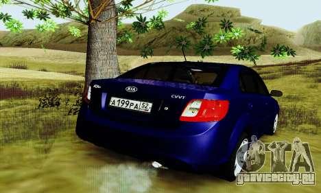 Kia Rio II 2009 для GTA San Andreas вид справа