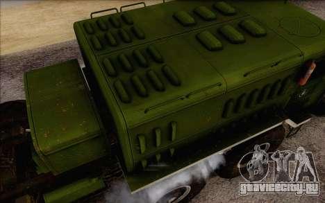 МАЗ 535 Новый для GTA San Andreas вид справа
