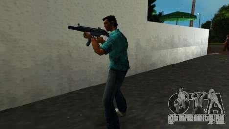 MP5SD для GTA Vice City третий скриншот