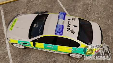 BMW M5 Ambulance [ELS] для GTA 4 вид справа