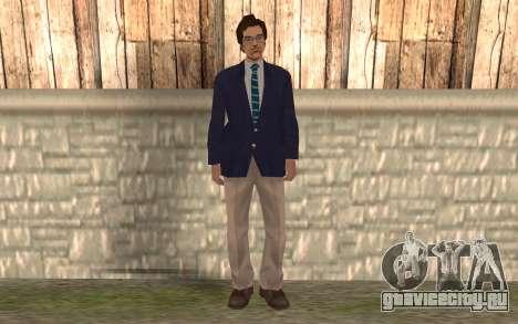 Дональд Лав для GTA San Andreas
