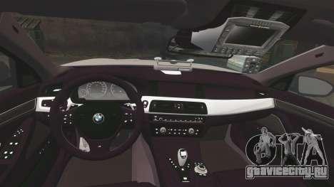BMW M5 Unmarked Police [ELS] для GTA 4 вид сбоку