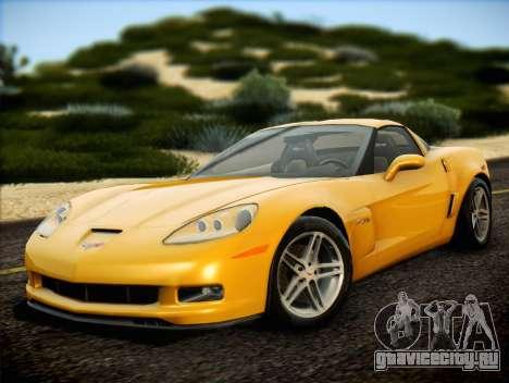 Chevrolet Corvette Z06 2006 v2 для GTA San Andreas
