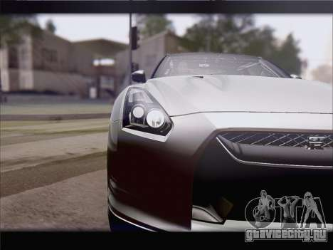 Nissan GT-R Spec V Stance для GTA San Andreas вид сзади слева