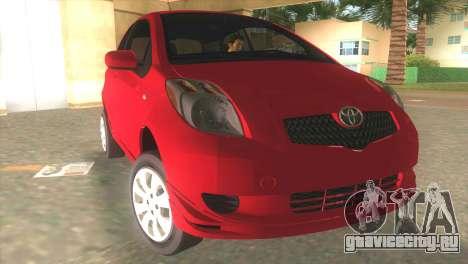 Toyota Yaris для GTA Vice City вид сзади