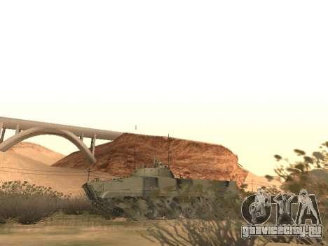 БМП-3 для GTA San Andreas вид изнутри