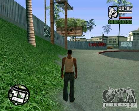 Новый HD Скейт-парк для GTA San Andreas восьмой скриншот