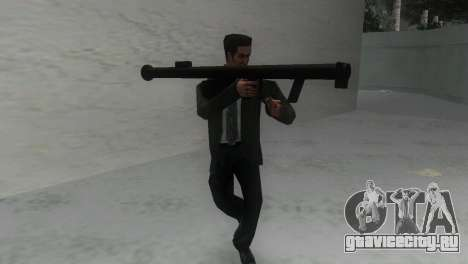 Bazooka из MoH: AA для GTA Vice City