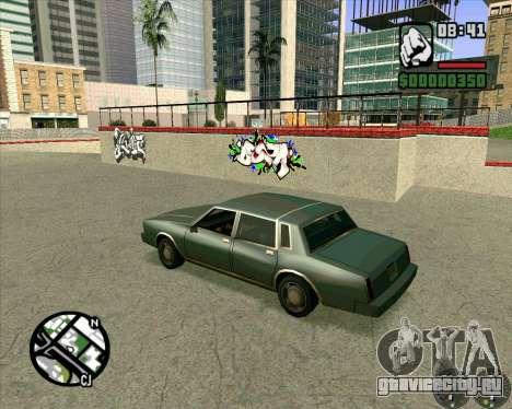 Новый HD Скейт-парк для GTA San Andreas четвёртый скриншот