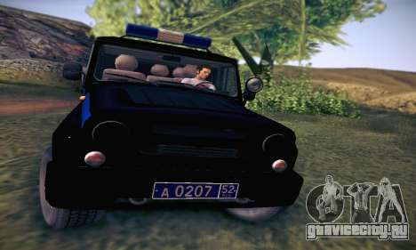 УАЗ Hunter Полиция для GTA San Andreas вид изнутри