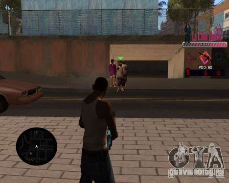 C-HUD LCN для GTA San Andreas второй скриншот