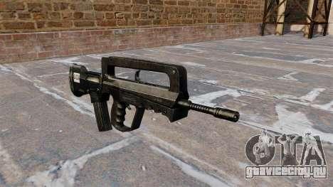 Автомат FAMAS для GTA 4