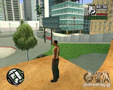 Новый HD Скейт-парк для GTA San Andreas седьмой скриншот