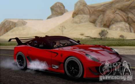 Ferrari 599XX Evolution для GTA San Andreas вид справа
