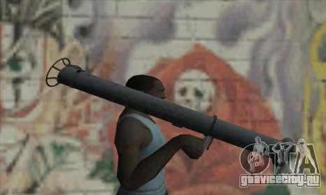 Базука для GTA San Andreas третий скриншот
