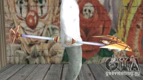 Посох для GTA San Andreas третий скриншот