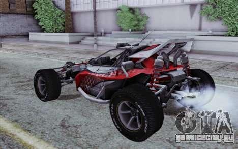 Багги XCelerator XL для GTA San Andreas вид слева