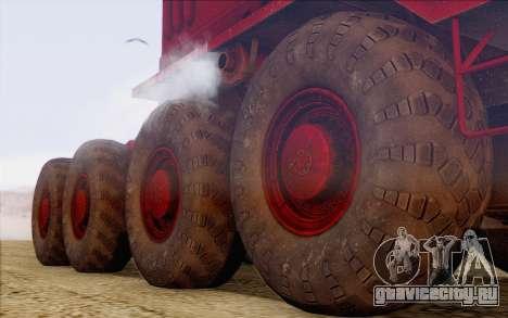 МАЗ 535 Пожарный для GTA San Andreas вид сзади слева
