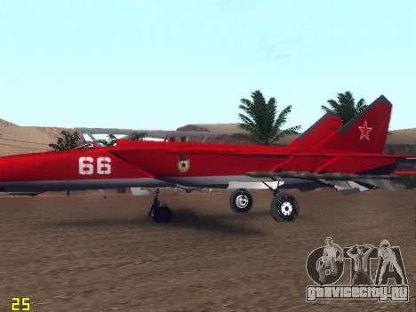 МиГ 25 для GTA San Andreas салон