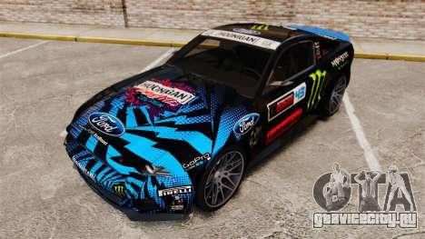 Ford Mustang GT 2013 NFS Edition для GTA 4 вид снизу