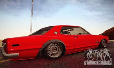 Nissan Skyline 2000GTR 1967 Hellaflush для GTA San Andreas вид сзади