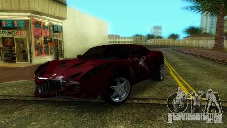Lotus Elise для GTA Vice City вид сзади