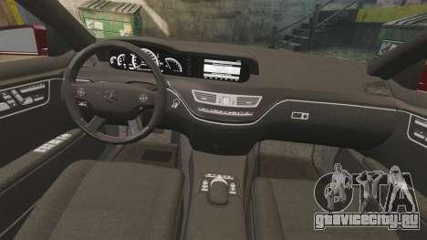 Mercedes-Benz S65 AMG для GTA 4 вид сверху