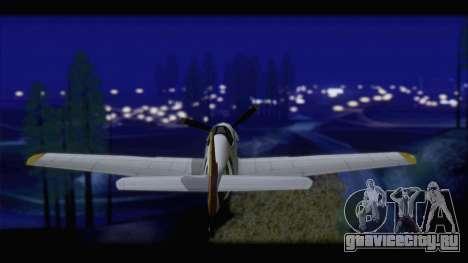 Project 2dfx v1.5 для GTA San Andreas четвёртый скриншот