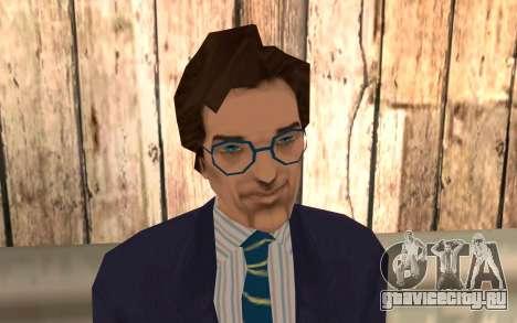Дональд Лав для GTA San Andreas третий скриншот