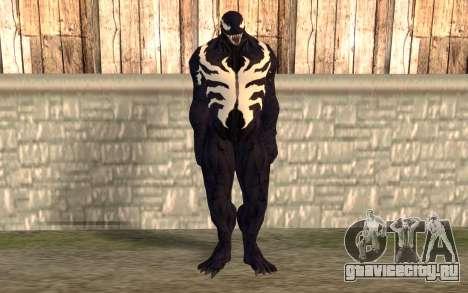 Venom для GTA San Andreas