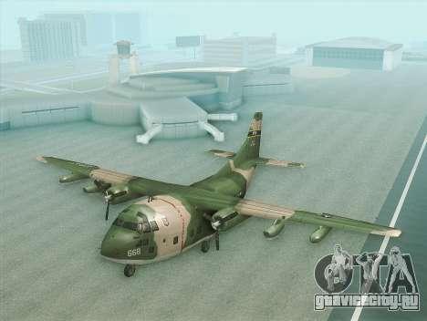 Fairchild C-123 Provider для GTA San Andreas