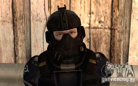 Crynet для GTA San Andreas третий скриншот