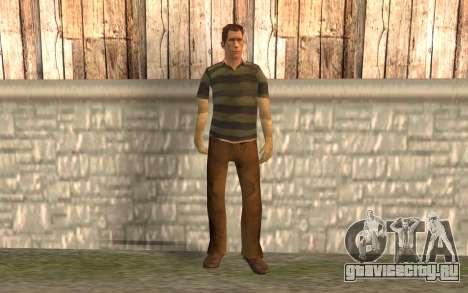 Песчаный человек для GTA San Andreas
