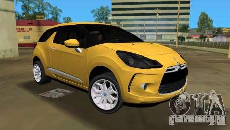 Citröen DS3 2011 для GTA Vice City вид слева