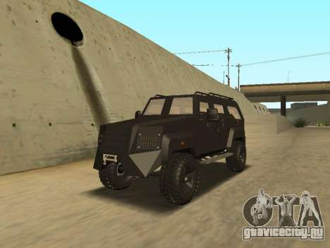 Ford Super Duty Armored для GTA San Andreas
