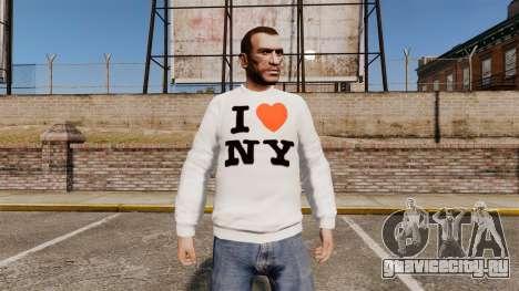 Свитер -Я люблю Нью-Йорк- для GTA 4