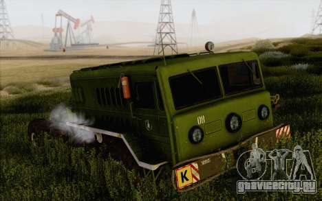 МАЗ 535 Новый для GTA San Andreas вид сзади