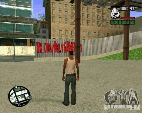 Новый HD Скейт-парк для GTA San Andreas второй скриншот