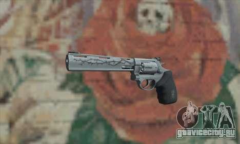 Silver Absolver для GTA San Andreas