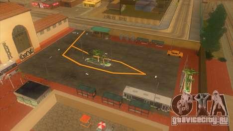 Автовокзал в Лос-Сантосе для GTA San Andreas седьмой скриншот
