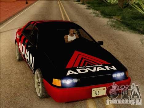 Stratum Sedan Sport для GTA San Andreas вид справа