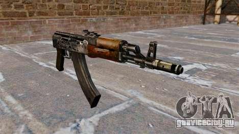 Автомат Khyber Pass AK без приклада для GTA 4