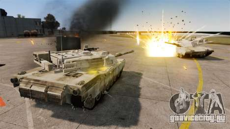 Скрипт Tank V Style для GTA 4 восьмой скриншот