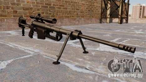 Снайперская винтовка CheyTac Intervention для GTA 4