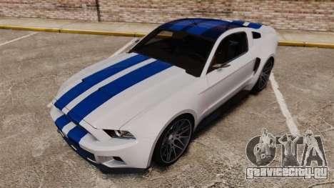 Ford Mustang GT 2013 NFS Edition для GTA 4 вид сверху