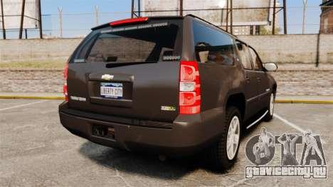 Chevrolet Suburban Slicktop 2008 [ELS] для GTA 4 вид сзади слева