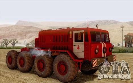 МАЗ 535 Пожарный для GTA San Andreas вид слева