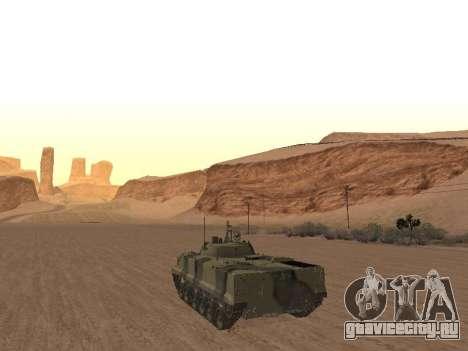 БМП-3 для GTA San Andreas вид сзади слева